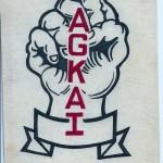 Bozze originale della logo A.G.K.A.I. con pugno e scritta verticale
